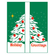 Double Holiday Tree Banner