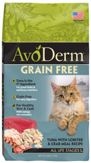 AvoDerm Natural Tuna with Lobster & Crab Meal Dry Cat Food (5 LB)
