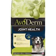 AvoDerm Joint Health Chicken Meal Formula Dry Dog Food (24 LB)