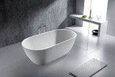Vichy II Freestanding Soaking Tub 71""