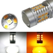Xtreme Lighting Products' LED Amber/White Switchback Projection Bulb - Pair