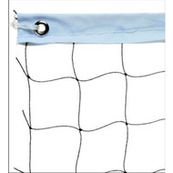 Recreational Model Badminton Net