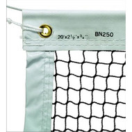 Championship Badminton Net w/ Steel Cable 20'