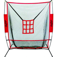 Rawlings PRONET Pro-Style Practice Net