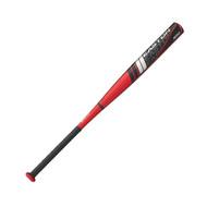Easton S50 Aluminum Alloy made Slowpitch Bat (SP14S50)