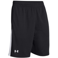 Under Armour Men's Assist Short