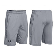 Under Armour Men's Pocketed Raid Short - 1253527