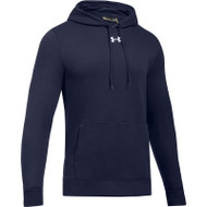 Under Armour Men's Hustle Fleece Hoody (UA-1300123)