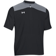 Under Armour Youth Short Sleeve Triumph Cage Jacket (UA-1287627)