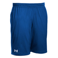 Under Armour Youth Raid Pocketed Short (UA-1326255)