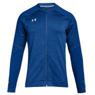 Under Armour Men's Qualifier Hybrid Warm-Up Jacket (UA-1327203)