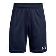 Under Armour Youth Golazo 2.0 Soccer Short (UA-1305841)
