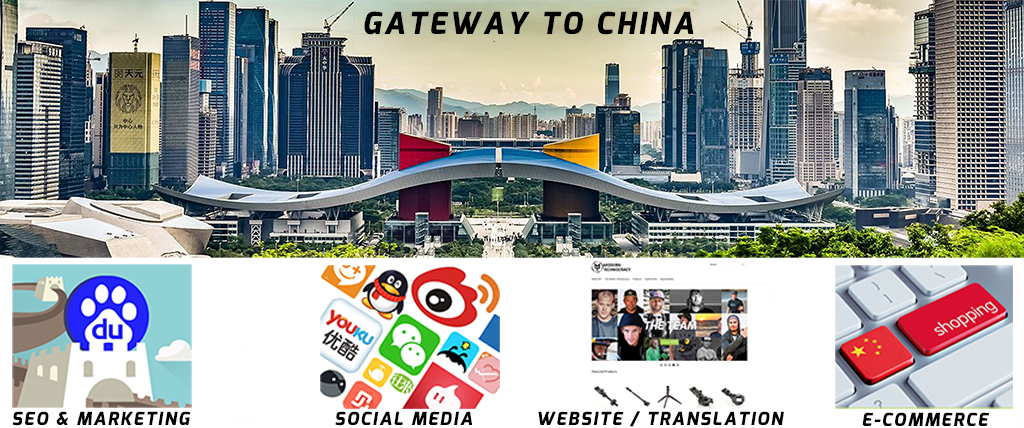 gateway-to-china-mt-.jpg