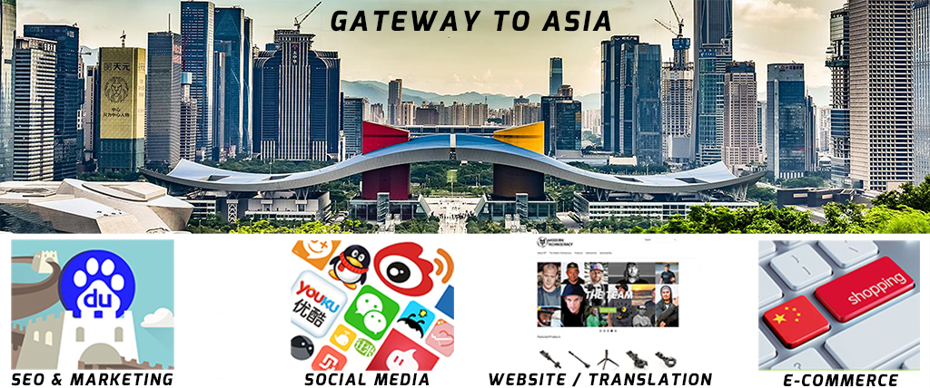 mt-gateway-to-asia-.jpg