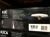 Casablanca Ceiling Fan Light Fitter 120W Low Profile Bright Brass Finish K2C-2