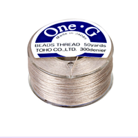Toho One-G Beading Thread Beige, 50 Yard spool