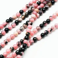 UnCommon Artistry Genuine Tiny 2mm Rhodonite Beads 16 Inch Strand