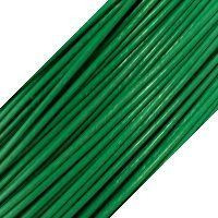 Genuine Leather Cord - 1mm - Round- Light Green