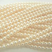 UnCommon Artistry Glass Pearl Beads 4mm - Vanilla Cream  200pcs