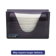 Countertop Folded Towel Dispenser, Plastic, Black Pearl, 11 x 4 3/8 x 7