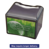 Venue Napkin Dispenser w/Advertising Inset, 6 1/2x6 1/8x6 8/9, Cap: 200, Black