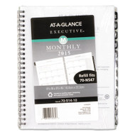 Executive Monthly Planner Refill, 6 5/8 x 8 3/4, White, 2017