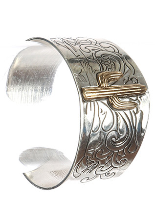 Bracelet / Two Tone Metal / Cactus Cuff / Spiral Etched / Textured / 2 1/4 Inch Diameter / 1 1/4 Inch Tall / Nickel And Lead Compliant