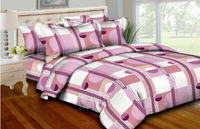 Modern Blocks Bedding Set