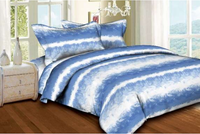 Brush Strokes - Blue Bedding Set