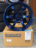 Gram Lights 57DR 15X8.0 +35 4-100 MAG BLUE