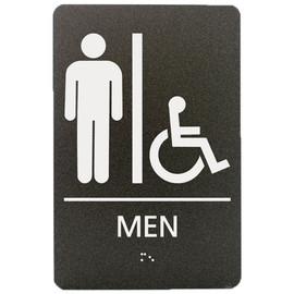 """Men's Accessible - 8¾"""" x 5¾"""""""