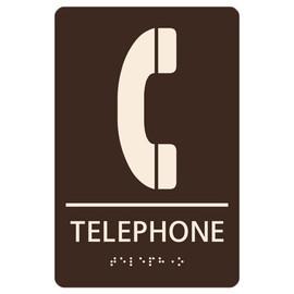 """Telephone - 8¾"""" x 5¾"""""""