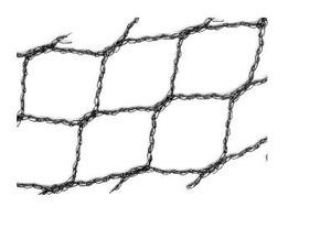 Netting for Wiffle Ball Backstop Strikezone