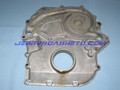 Cover, Engine Front, USED 90~92 [5E]
