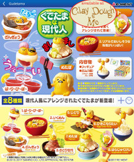 Re-ment Modern Gudetama (sold out)