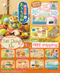 Re-ment Miniatures Sumikko Gurashi Relaxation Day (Sold Out)