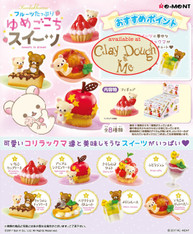 Re-ment Miniatures Rilakkuma Sweets in Dream