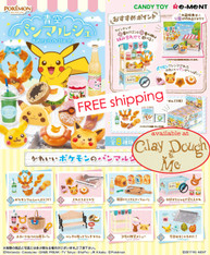 Re-ment Pokemon Bakery in the Blue Sky, with DISPLAY (Sold Out)