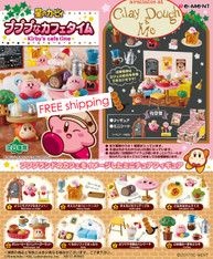 Re-ment Kirby's Cafe Time (Sold Out)