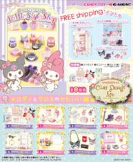 Re-ment Sanrio My Melody Little Style Shop, with Shop BACKGROUND