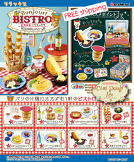 Re-ment Miniatures BONJOUR! Rilakkuma Bistro (Sold Out)