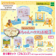 Baby Sylvanian 3/ Sylvanian Family Nursery 3 - Capsule Toy by EPOCH, Japan (Sold Out)