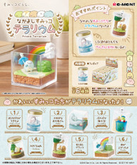 Re-ment Sumikko Friends Terrarium (Currently Out of Stock)