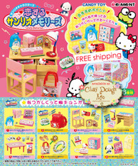 Re-ment Sanrio Lovely Memories, Re-ment Hello Kitty Nostalgic Items 2 (Sold Out) with DISPLAY