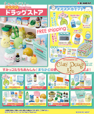 Re-ment Miniatures Sumikko Gurashi Drug Store (Sold Out)