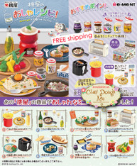 Re-ment Momoya's Stylish Recipe/ Re-ment Momoya Recipe / Re-ment Momoya Meal 2  (Sold Out)