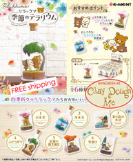 Re-ment Rilakkuma Seasonal Terrarium / Re-ment Rilakkuma Terrarium 2  (Sold Out)