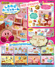 Re-ment Kirby's Happy Room / Re-ment Kirby's Room, with PAPER BACKGROUND (Sold Out)