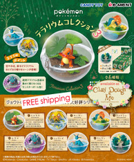 Re-ment Miniatures Pokemon Terrarium 3