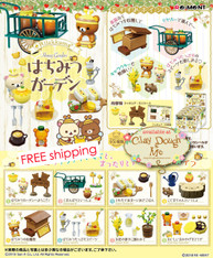 Re-ment Rilakkuma Honey Garden